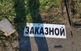 Пять человек погибли, 12 получили травмы. Фото: facebook.com/Vyacheslav.Abroskin