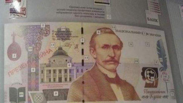 1000 Грн Купюра Фото