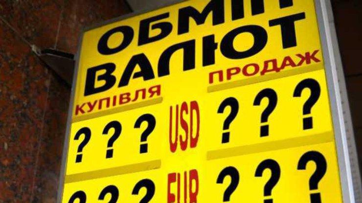 ВНБУ неделя завершилась подорожанием доллара иевро