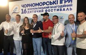 """Burisma Group стала меценатом """"Черноморских игр 2018"""""""