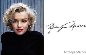 Автографы знаменитых людей