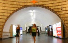 Фото: metropolis.kiev.ua