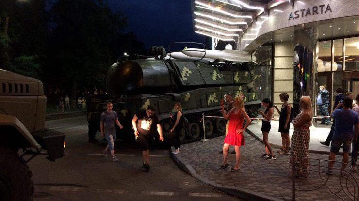 http://podrobnosti.ua/media/pictures/2018/8/18/thumbs/740x415/foto-gromadske_rect_d8ef2b0c6c08b120cebe811c676e9720.jpg