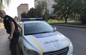 Фото: 1kr.ua