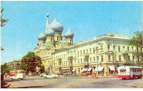 Фото: улица Пантелеймоновская угол Пушкинской