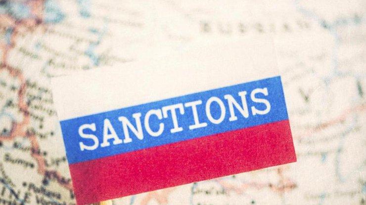 Украина иеще три страны присоединились ксанкциям против Российской Федерации