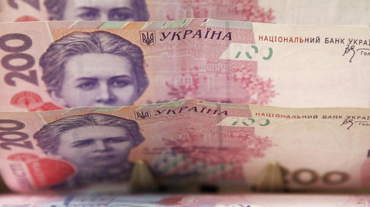 Кабмин анонсировал проект госбюджета на 2019 год с ростом минимальных зарплат и пенсий