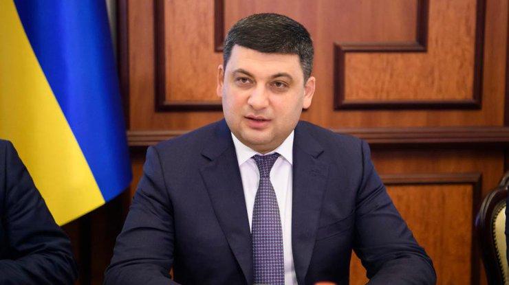 Гройсман поручил «вычислить» противников в«Укрзализныце»