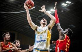 Фото: FIBA