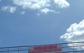 Фото: Голос.ua