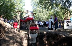 Фото: unm.org.ua