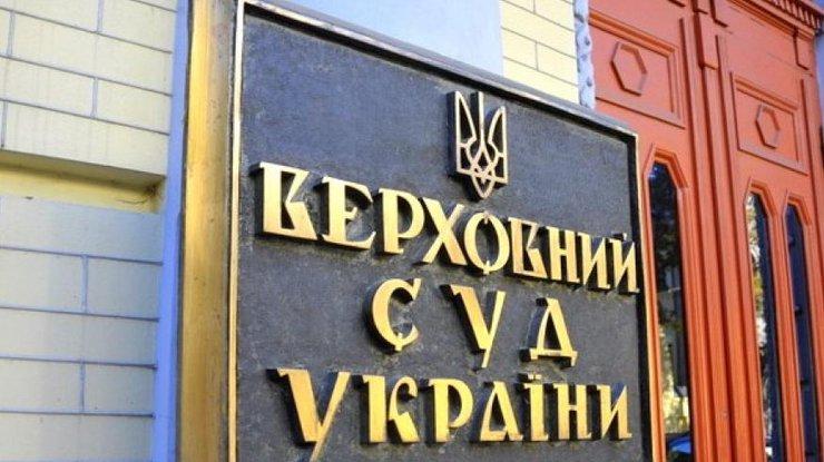 Верховный суд Украины признал преступным прекращение пенсионных выплат эмигрантам изДонбасса