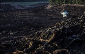 Фото: EPA/UPG