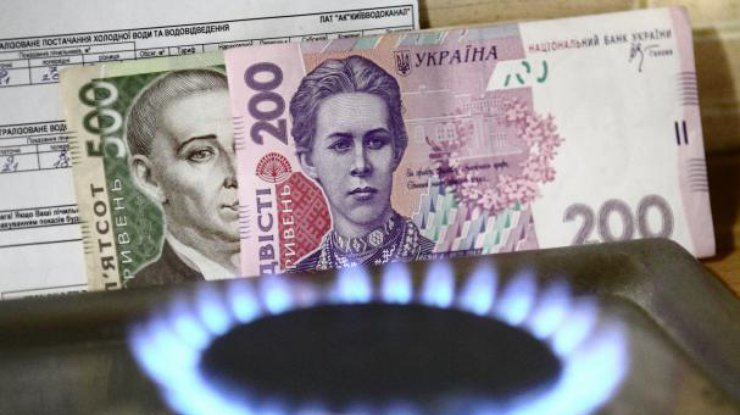 Киев непойдет напродление нагод договора  погазу, объявил  Гончарук