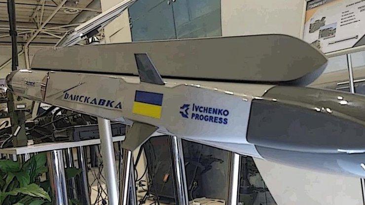 ВУкраине разработали новейшую ракету для уничтожения кораблей