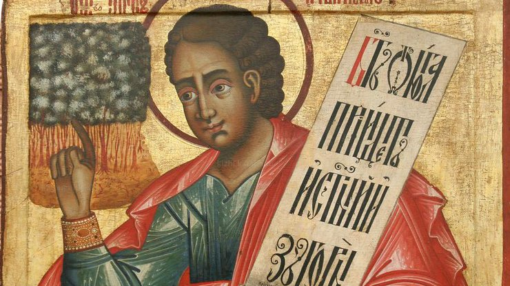 Аввакумов день: главные православные традиции