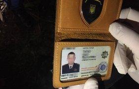 Фото: управление СБУ во Львовской области