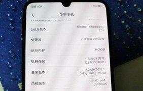Mi 9 станет самым мощным телефоном компании