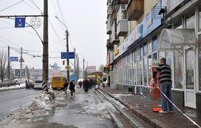 Фото: poltava.to