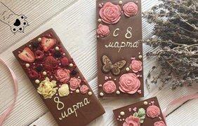 Шоколад с атрибутикой 8 марта / Фото: из Instagram