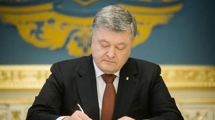 Закон обанкротстве подписан