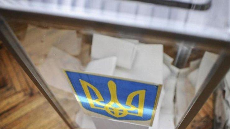 В ЦИК подсчитали 100% протоколов: официальные результаты выборов Президента. Новости Днепра