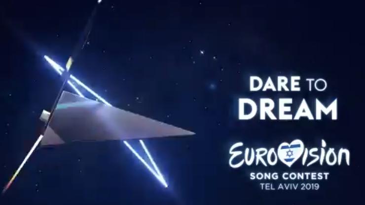 Фото: Евровидение 2019