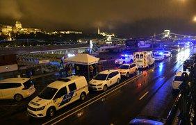 Трагедия в Будапеште