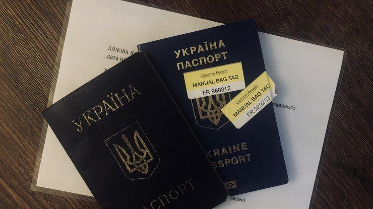"""ID-карты: что нужно знать украинцам Фото: """"Подробности"""""""