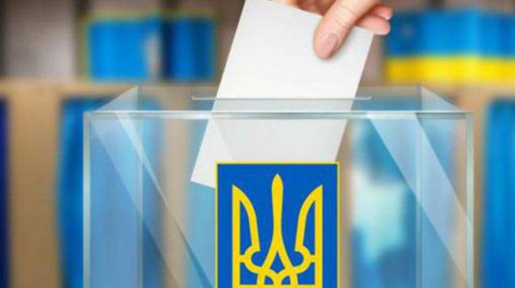 Картинки по запросу вибори