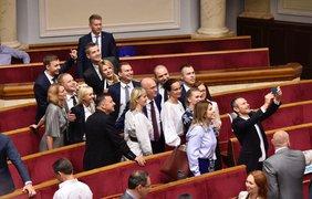 Торжественное заседание Рады / Фото: strana.ua