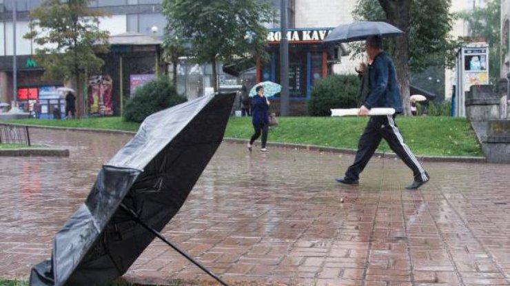 Фото: погода в Украине (РБК-Украина)