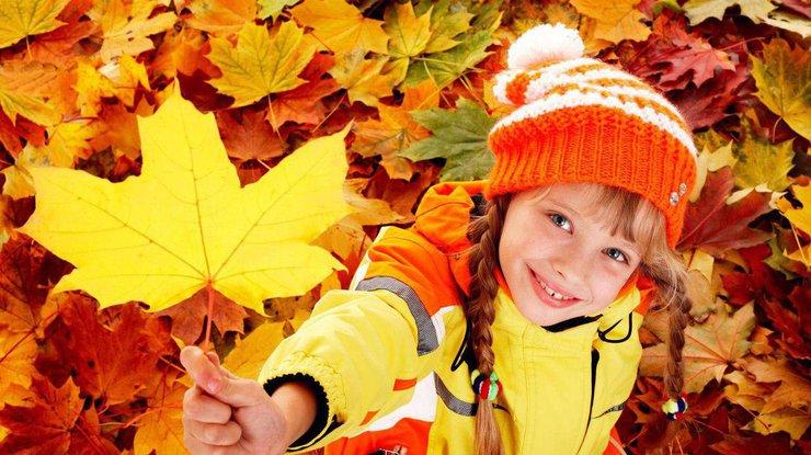 Осенние каникулы/ Фото: kidsvisitor.com