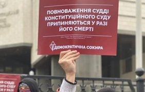 """Фото: """"Обозреватель"""""""