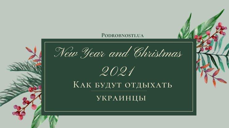 Новый Год и Рождество 2021: сколько будет выходных ...