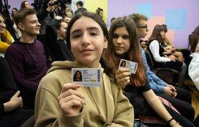 "Ученический е-билет/ Фото: ""Информатор"""