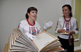 В Украине создали первую в мире вышитую книгу/ Фото: idei-dekoru.com