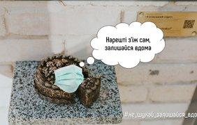 """В Киеве миниатюрные скульптуры ушли на карантин/ Фото: """"Информатор"""""""