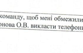 Фото: документы