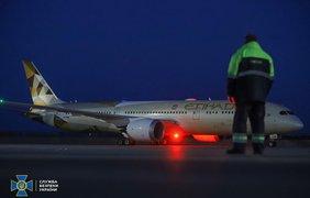 Из ОАЭ спецрейсом вернулись 113 украинцев/ Фото: ssu.gov.ua