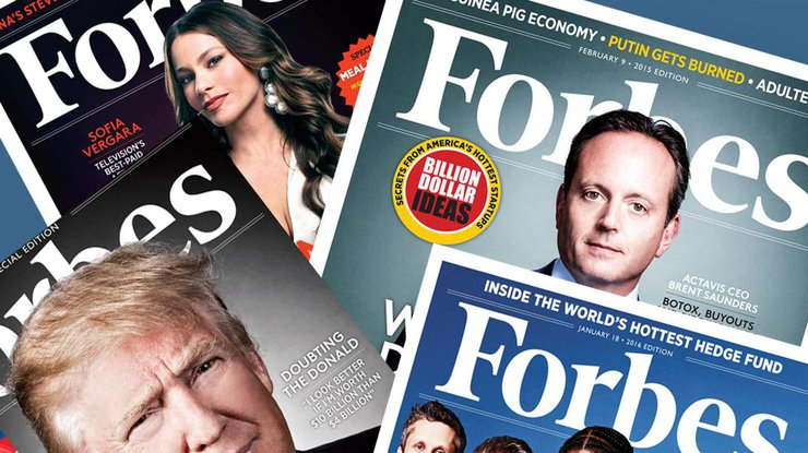 Фото: Forbes
