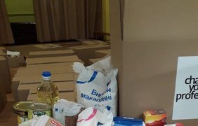 Фото: Єврейська громада Києва надіслала більше 750 кг допомоги у Шавуот