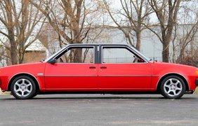 На аукционе продадут самый необычный автомобиль/ Фото: autotheme.info