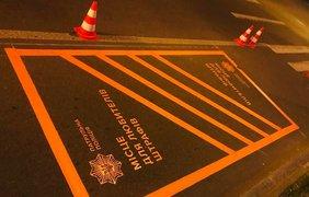 Новые места для парковки / Фото: facebook.com/mvs.gov.ua