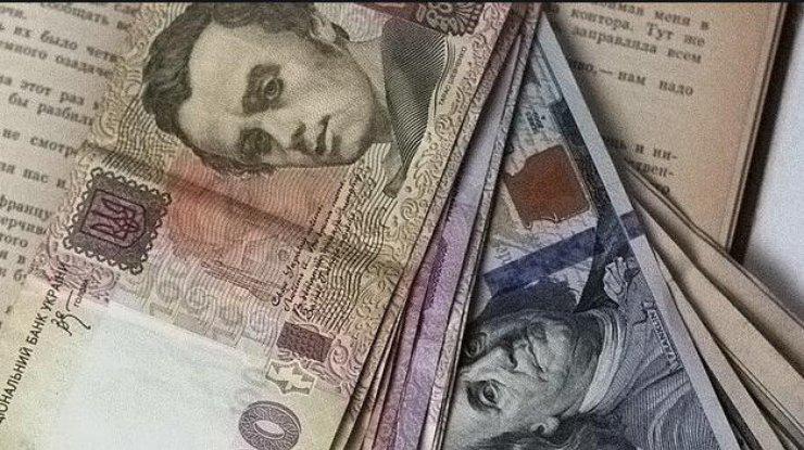 Деньги / Фото: ЕРА