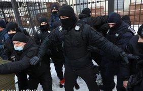 Фото: протест / РБК-Украина