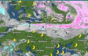 Погода в Украине/ Фото: Facebook