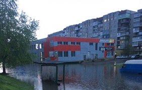 Червоноград / Фото: 032.ua/news
