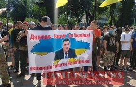 Фото: Pavlovsky News