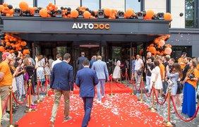 Фото: Autodoc